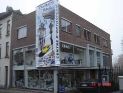 Centre de bandagisterie CBAO